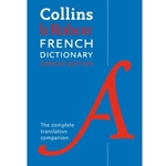 Collins Robert French Dictionary